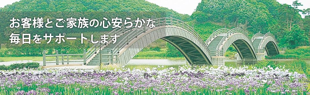 老人ホーム雁の郷 平安の風わたる公園の橋