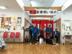 高吉会による民謡・歌謡ショー1