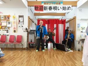 高吉会による民謡・歌謡ショー2